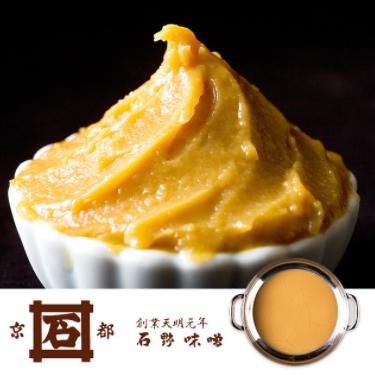【博多もつ鍋 浜や】お取り寄せもつ鍋セット:醤油味・白みそ味!!