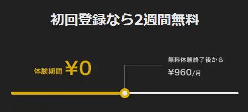【ABEMAプレミアム】オリジナルコンテンツ数No.1の動画配信サービス